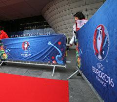 Подготовка к чемпионату Европы по футболу 2016 во Франции. Архивное фото