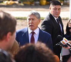 Президент Алмазбек Атамбаев журналисттер менен жолугушуусунда