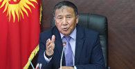 Өкмөт Үңкүр-Тоону Өзбекстанга берүү боюнча токтом токуган эмес