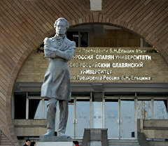 Здание Кыргызско-Российского славянского университета имени Б.Н.Ельцина в Бишкеке. Архивное фото