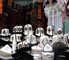 Национальный головной убор ак калпак на рынке. Архивное фото