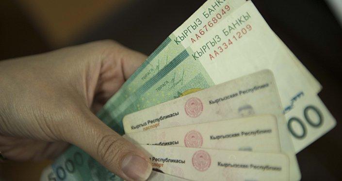 Паспорт жана акча каражаттарын кармаган адам. Архив