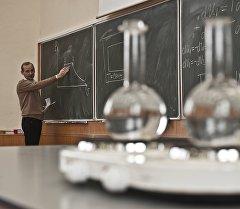 Физика мугалими. Архив