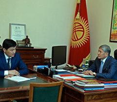 Президент Алмазбек Атамбаев и председатель Счетной палаты Улукбек Марипов.