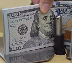 АКШ акчасы доллар. Архив
