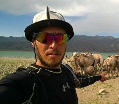 Путешественник из Кыргызстана Азамат Жаналиев