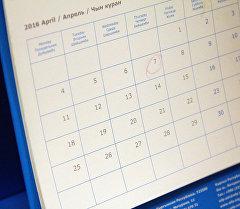 Календарь с отмеченным выходным днем 7 апреля. Архивное фото