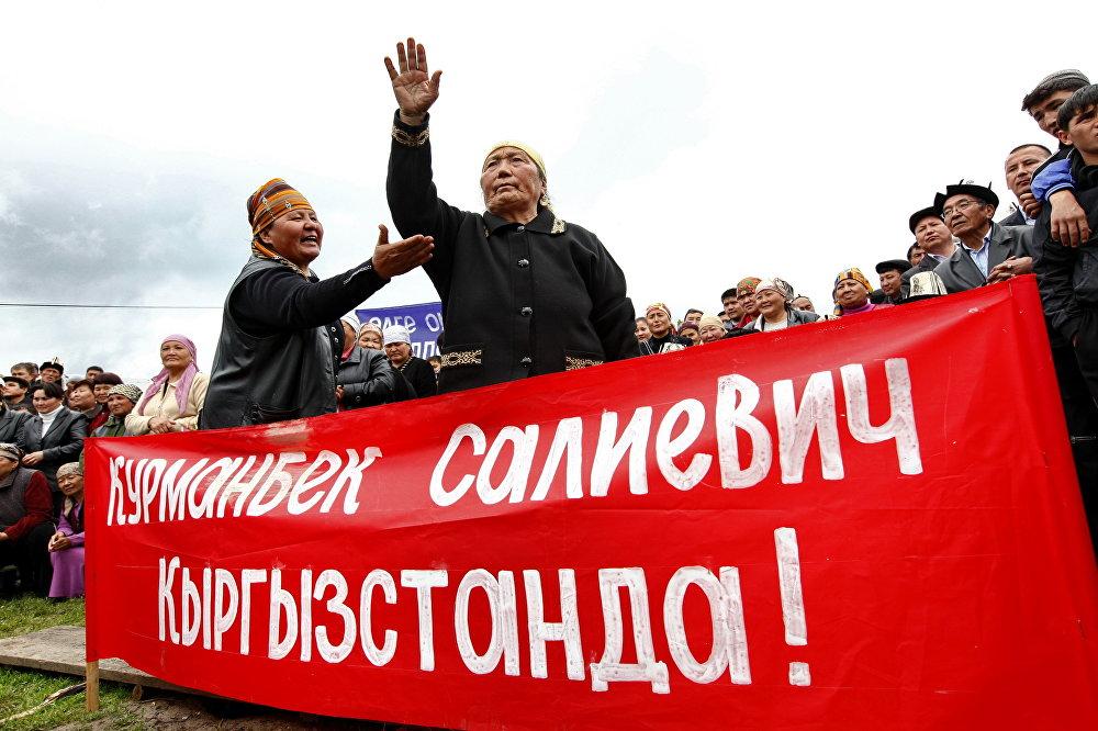 Бакиевдин тарапташтары митингге чыккан