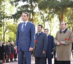Мамдуманын төрагасы Сергей Нарышкин Ленинград блокадасынын курмандыктарынын элесине арналган мемориалга гүл койуу учурунда