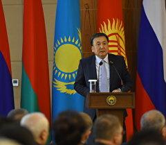 Жогорку Кеңештин төрагасы Асылбек Жээнбеков Бишкекте өтүп жаткан Евразиялык экономикалык келечек атуу эл аралык форумда