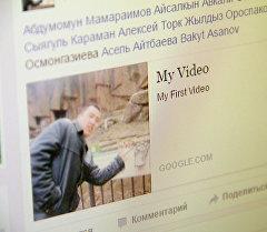 Компьютердин мониторунан тартылган My first video вирусу