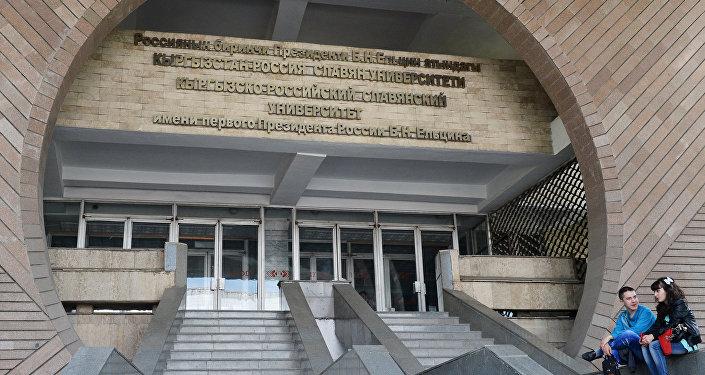 Архивное фото здания Кыргызско-славянского университета имени первого президента России Б.Н. Ельцина в Бишкеке