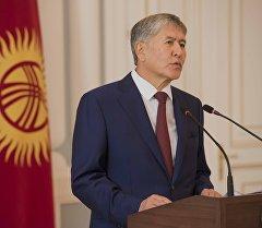 Президент Алмазбек Атамбаев. Архив