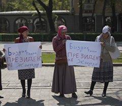 Чоң-Алайда жоголгон чек арачынын ата-энеси Ак үй алдындагы митингде.