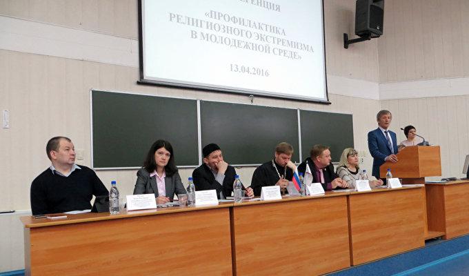 """Конференция """"Профилактика религиозного экстремизма в молодежной среде и подготовка молодых лидеров"""" прошла 13 апреля в технологическом институте Кемерово."""