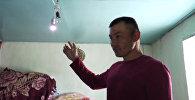 Через 46 лет лампочка кабмина пришла в село в Джалал-Абаде