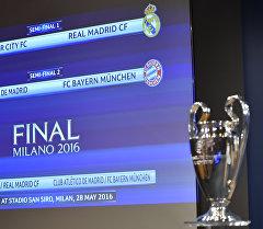 Жеребьевка Лиги чемпионов в штаб-квартире УЕФА в швейцарском городе Ньоне.