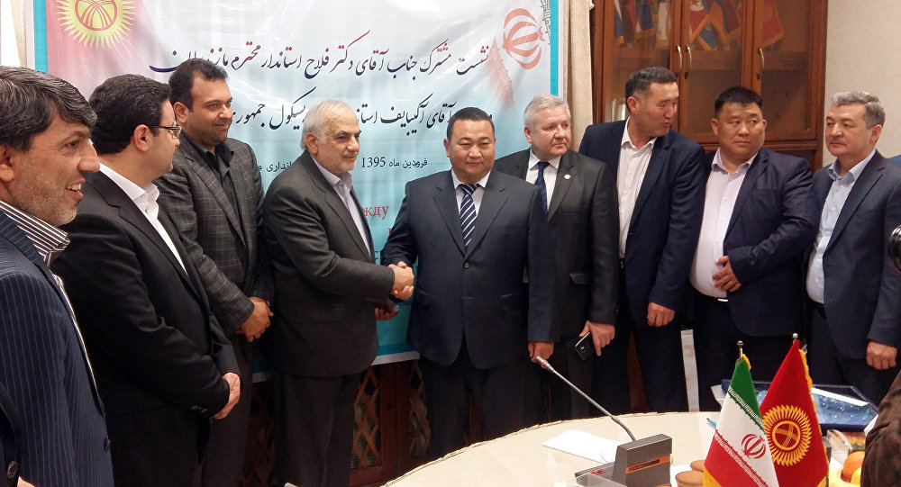 Делегация Иссык-Кульской области в Иране