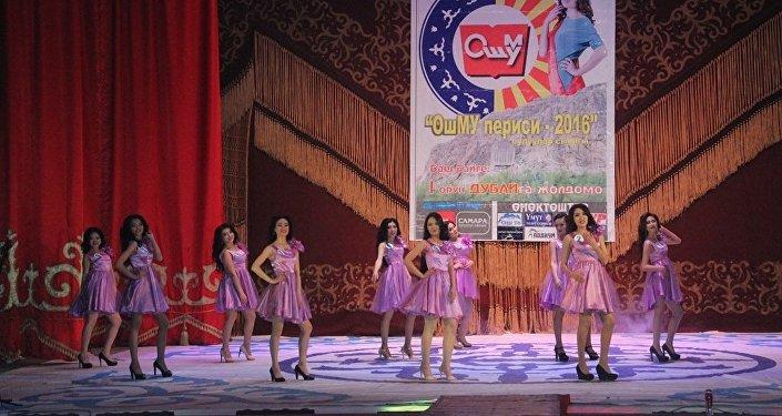 За титул главной красавицы боролись десять девушек