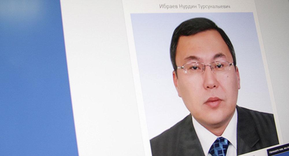 Снимок с официального сайта Социального Фонда КР. Ибраев Нурдин Турсуналыевич. Архивное фото