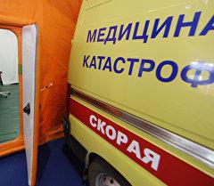 Передвижной мобильный госпиталь МЧС РФ. Архивное фото