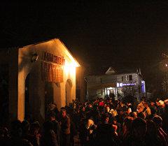 Посетители акции Ночь в музее в Караколе