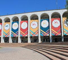 Ала-Тоо аянтына дүйнөлүк көчмөндөр оюндарынын логотиби