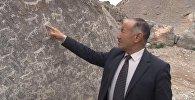 В Баткене нашли рисунки на камнях возможно сделанные 4 тысячи лет наз