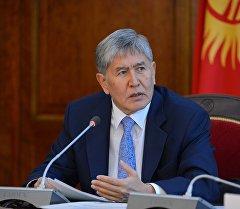 Президент Алмазбек Атамбаев на втором заседании совета по сохранению и развитию национальной культуры