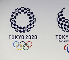 Логотип летних Олимпийских игр 2020 в Токио