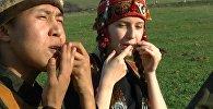 Катя и темир комуз. Звуки кыргызского варгана