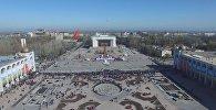 Бишкекчане признаются в любви столице