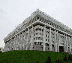 Здание Жогорку Кенеша (парламанта) Кыргызстана. Архивное фото