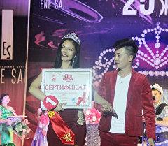 Итоги конкурса Мисс Оша — 2016
