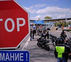 Участники мотоклуба Ночные волки у пропускного пункта на белорусско-польской границе недалеко от города Бреста.