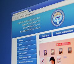 Снимок официального сайта Государственной службы исполнения наказания КР.