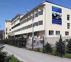 Мамлекеттик башкаруу академиясынын имараты. Архив