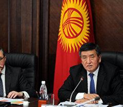 Премьер-министр Сооронбай Жээнбеков БУУ Аткаруу кеңешинин делегациясы менен жолугушту.