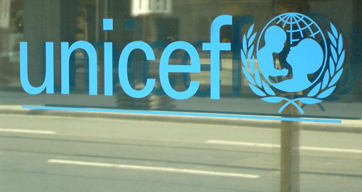 Логотип ЮНИСЕФ (Детский фонд Организации Объединенных Наций). Архивное фото