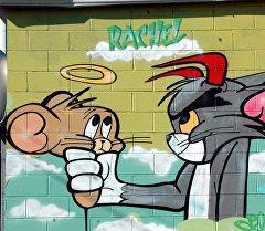 Том менен Жери мультфильминин граффитиси. Архив