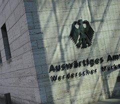 Здание Министерства иностранных дел Германии. Архивное фото
