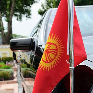 Государственный флаг на автомобиле делегации Кыргызской Республики. Архивное фото