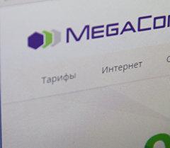 Альфа Телекомдун расмий сайты. Архив