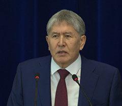 Атамбаев Элдик парламент жана өзүнүн отставкасы тууралуу