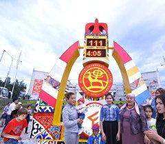 На площади Ала-Тоо Бишкека установлены специальные часы, выполненные в национальном стиле, которые отсчитывают оставшегося времени до старта Всемирных игр кочевников (ВИК).
