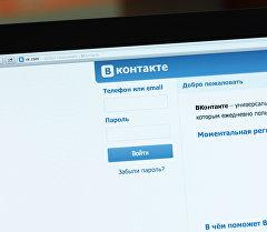 ВКонтакте социалдык тармагы. Архивдик сүрөт
