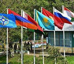 Флаги стран-участниц Организации Договора о коллективной безопасности. Архивное фото