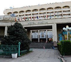 Отель Достук в Бишкеке. Архивное фото