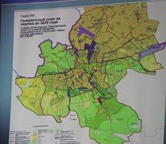 Генеральный план города Ош, составленное Государственным проектным институтом при Госстрое Кыргызстана
