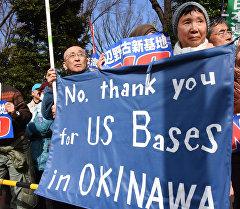 Окинавадагы АКШ аскер базасына каршы митинге чыккан жашоочулар. Архив